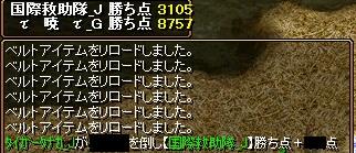 0521中盤