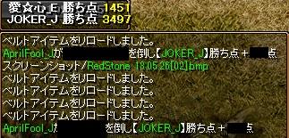 0526序盤