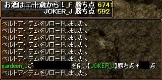 0529序盤2