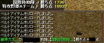 0530終盤