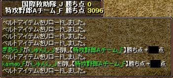 0530序盤