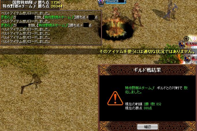 GV0530結果