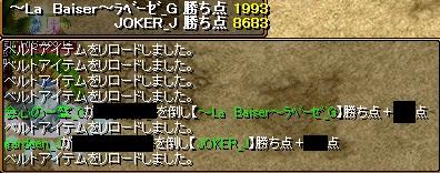 0602終盤