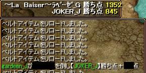 0602序盤