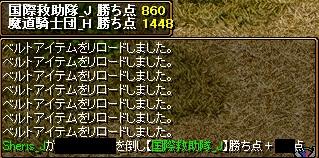 GV 0611序盤2