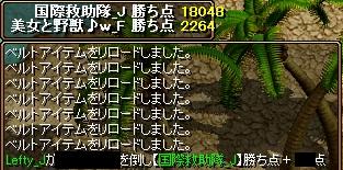 0614中盤