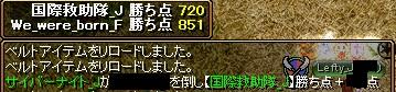 0618序盤