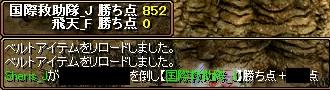 GV 0703先制