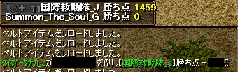 GV02053.jpg