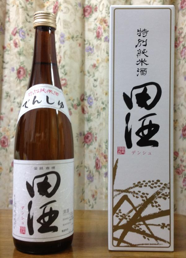 fc2blog_201205022127268d5.jpg