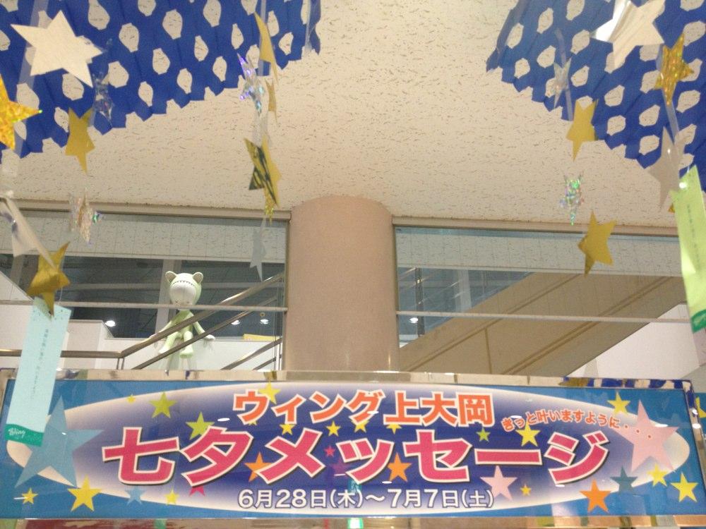 fc2blog_20120704141245dbb.jpg