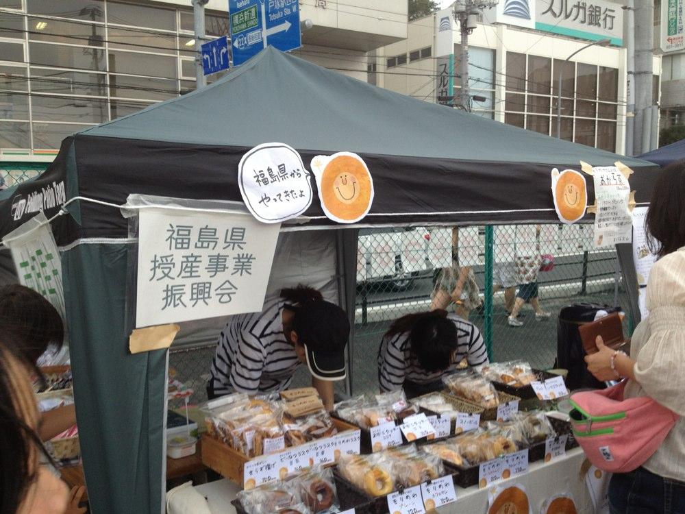 fc2blog_20120714220404bc1.jpg