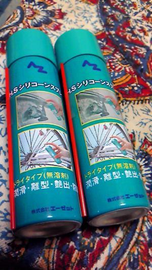 201207261946000_convert_20120726204455.jpg