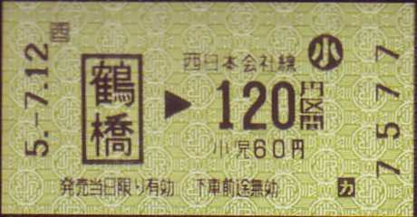 20120930_07.jpg