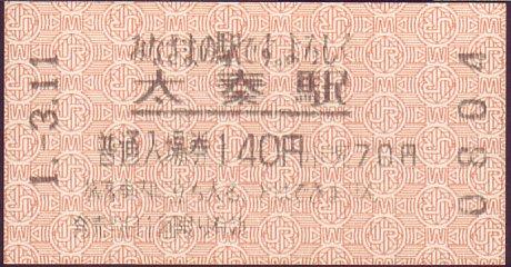 20121004_02.jpg