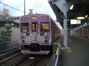 20121118_02.jpg
