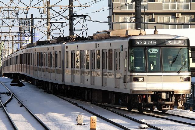2673snowtrain-03-2