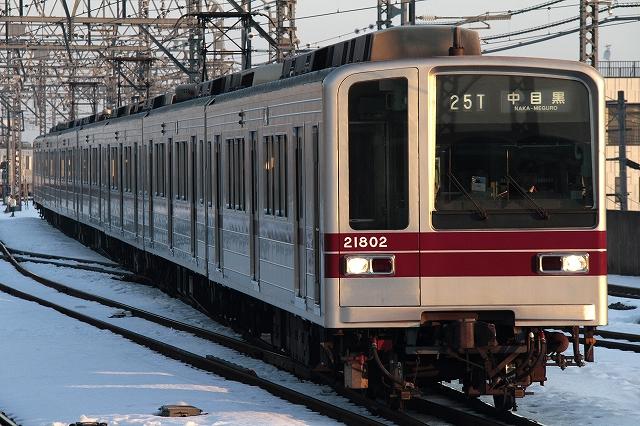 2673snowtrain-hibichoku-1
