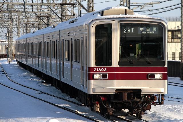 2673snowtrain-hibichoku-2