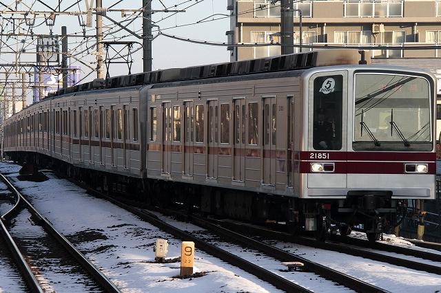 2673snowtrain-hibichoku-4
