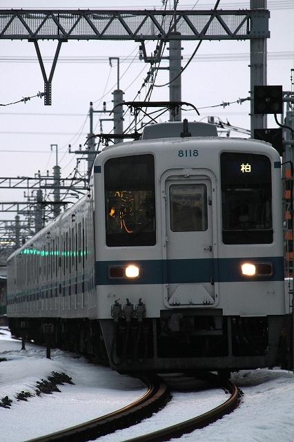 2673snotrain-noda-2