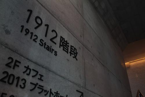 26730604-33