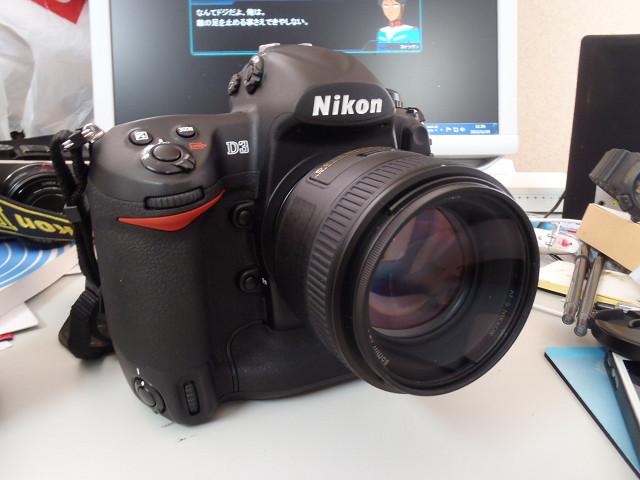 PB080060R.jpg