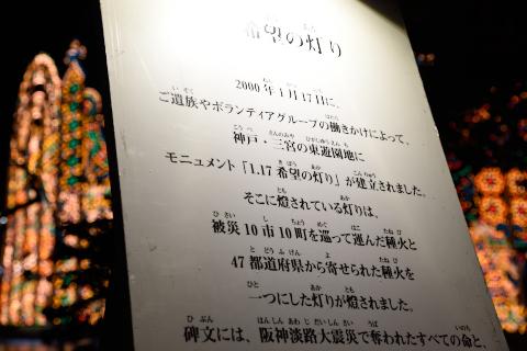 神戸ルミナリエ④