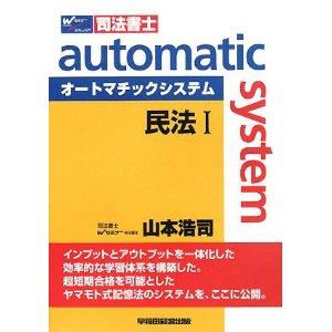 51-KI3I2D6L__SL500_AA300_.jpg