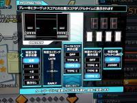C360_2013-01-19-10-43-56.jpg