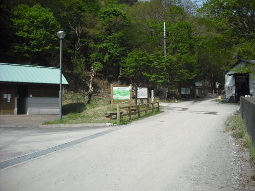 5_登山口