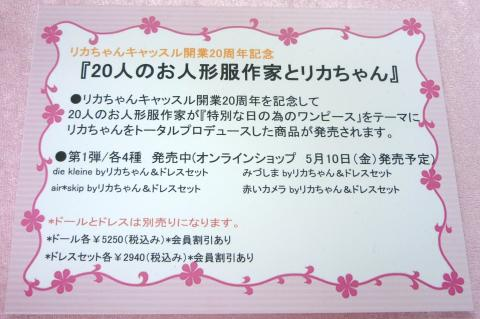 tockmee201305_5_2.jpg