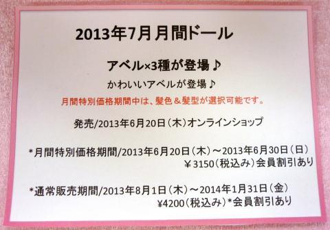 tockmee201306_7_6.jpg