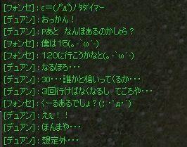 14005_20120823095700.jpg