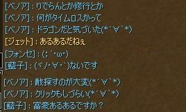 fugouaruaru.jpg