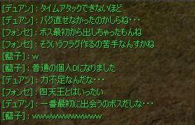 ikinari01.jpg