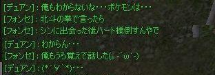 ikinari04-1.jpg