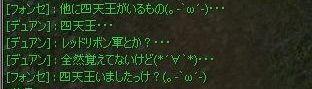 ikinari04-2.jpg