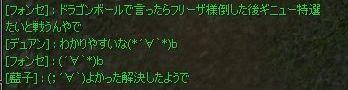 ikinari05.jpg