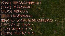 kiiro02.jpg