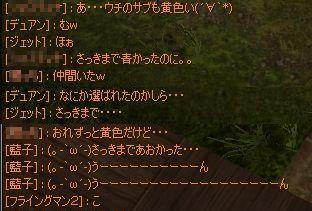 kiiro03.jpg