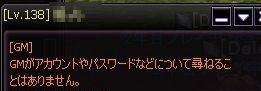kiiro04.jpg