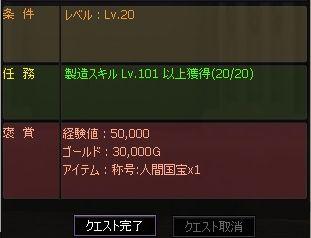 kokuhou01.jpg