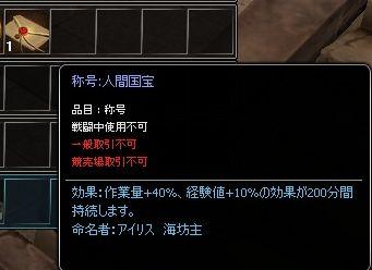 kokuhou02.jpg