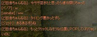 sasa01_20120713110747.jpg