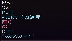 shinsaku01.jpg