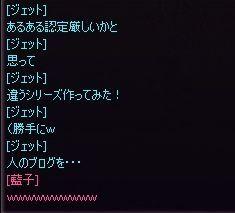 shinsaku03.jpg