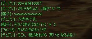 ten02.jpg