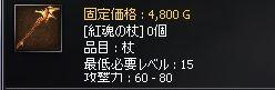 yomi02.jpg