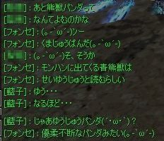 yomi04.jpg
